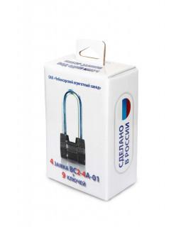 Набор Замков ЧАЗ ВС2-4А-01 4 замка + 9 ключей