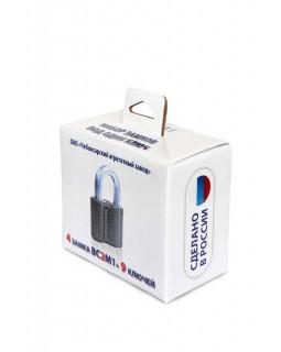 Набор Замков ЧАЗ ВС2М1 4 замка + 9 ключей