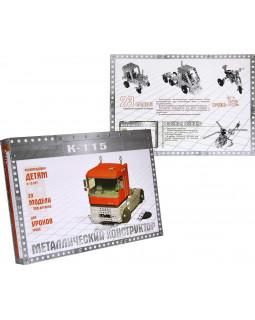 Конструктор металлический  ЧЭАЗ К-115 (23 модели)